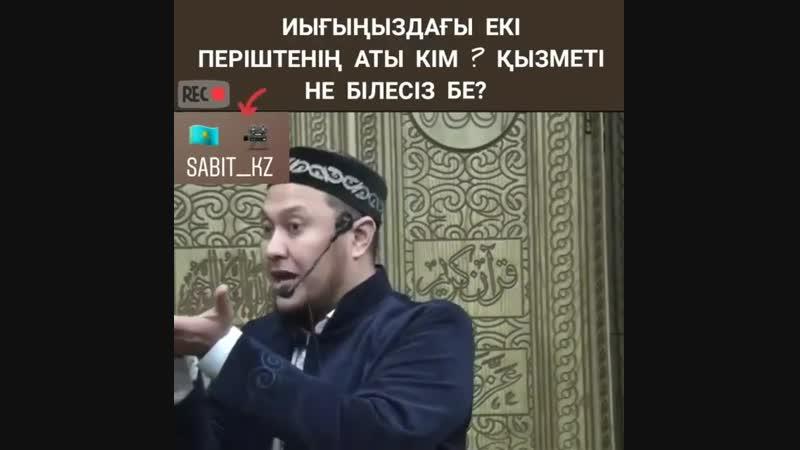 2018_12_15_10_11_38_931_arman_kyanyshbaev