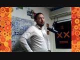 Интервью с Максимом Кононовым (dj Chegodar)