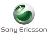 Sony Ericsson Music Dj - Techno