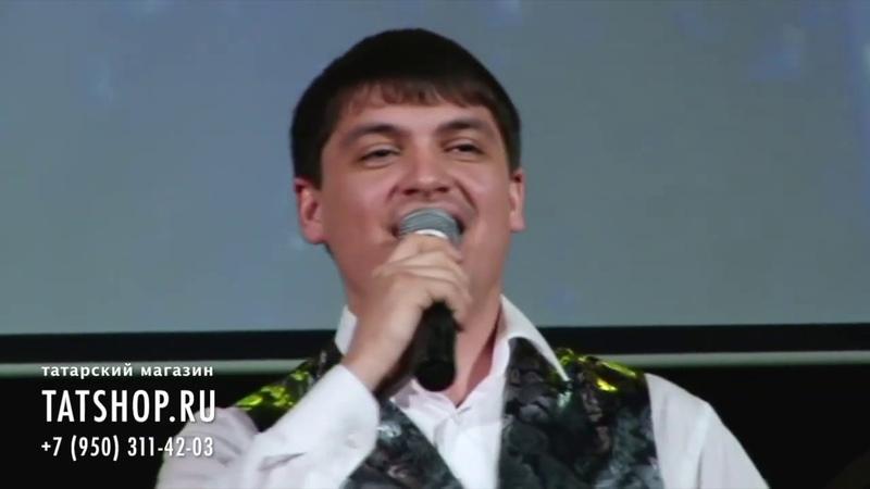 Алмаз Хәсәнов «Бәгърем» (А.Хасанов)