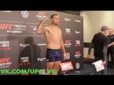 Официальное взвешивание перед UFC Fight Night: Руа vs Смит (22 июля)