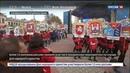 Новости на Россия 24 • Фестиваль еды, танцевальные битвы и крестный ход: россияне отпраздновали День народного единства