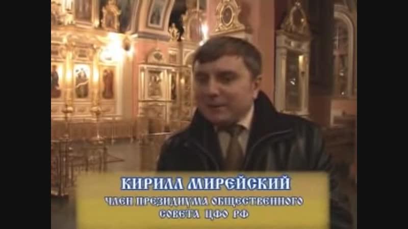 ИЗБРАННИЦА ЦАРИЦЫ НЕБЕСНОЙ.mp4