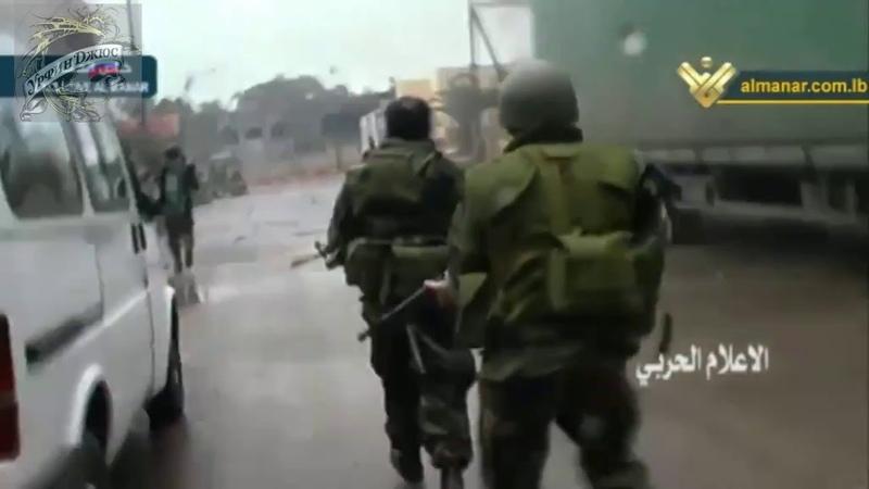 Срочно Спецназ Хезболлы высадился на оккупированную Израилем палестинскую деревню Аль Гаджар
