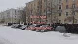 Военный парад к 23 февралю в Северодвинске (2019)