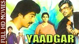 Yaadgar Superhit Movie Kamal Hasan , Poonam Dhillon