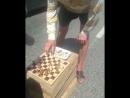 Шахматы на дороге в Сочи