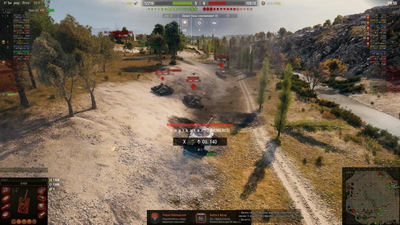 World of Tanks Королевская охота