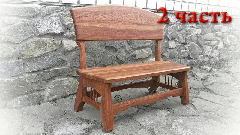Скамейка для детей. Часть 22