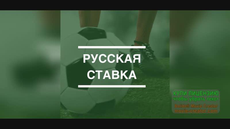 ВидеоОтчёт | Платные товары | PLATINUM LIVE СТАВКА | За 19.11.2018 |