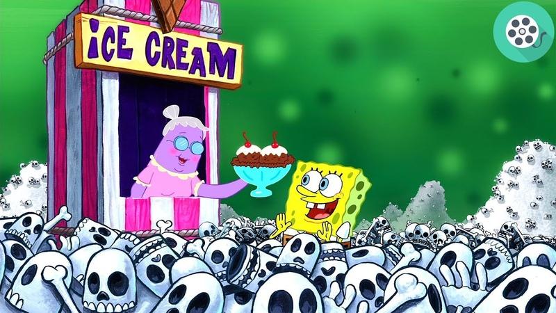 Бесплатное мороженое Губка Боб квадратные штаны 2004 год