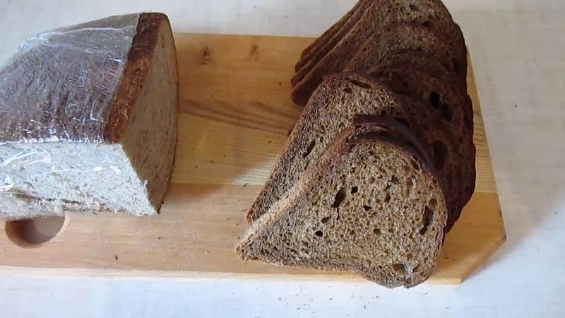 Дріжджовий та бездріжджовий хліб який пліснявіє швидше