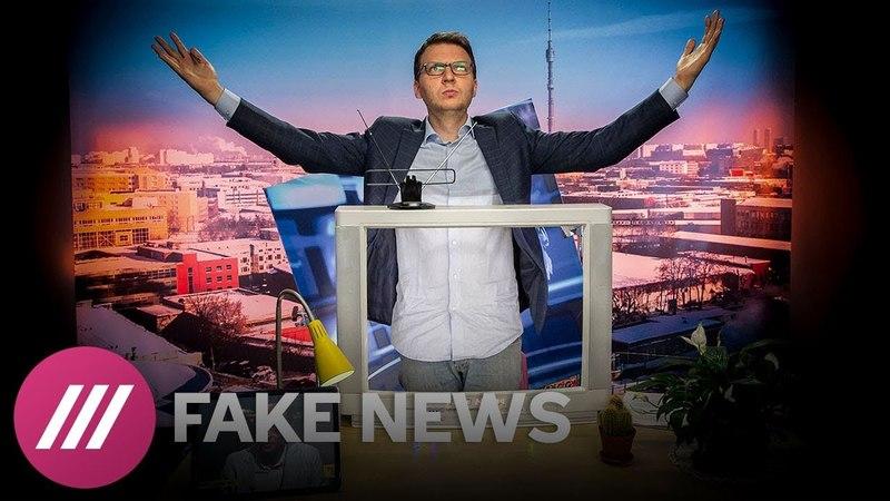 FAKE NEWS 13: правда ли Крымский мост так хорош?