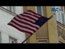 Сотрудницу посольства США в Москве заподозрили в связях с ФСБ