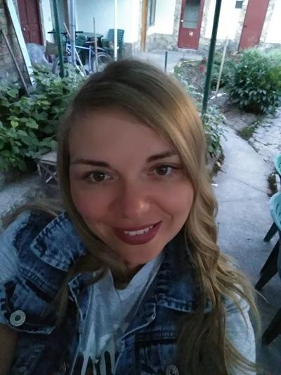 Верочка Ващенко
