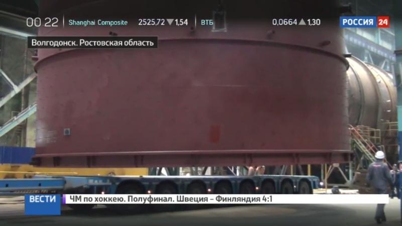 Новости на Россия 24 • В Москву доставят уникальное оборудование для модернизации МНПЗ