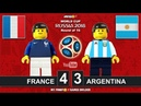 France vs Argentina 4-3 • World Cup 2018 Round of 16 (30/06/2018) All Goals Highlights Lego Football