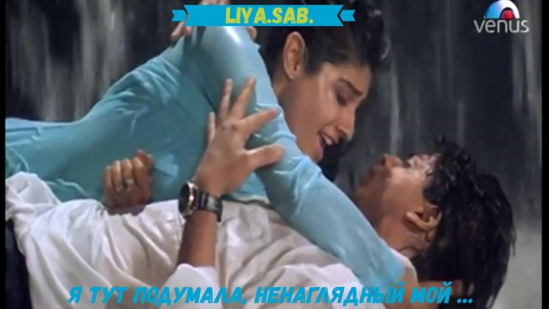 Я тут подумал | Время сумасшедших влюбленных | Soch Liya Maine | Zamaana Dewaana | Shah Rukh Khan | LIYA.SAB.