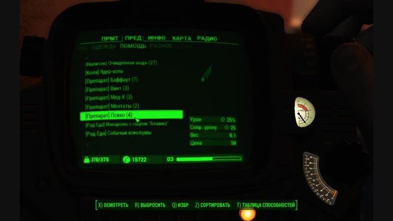 Fallout 4 2018.10.22 - 14.18.58.01
