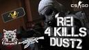 M33_REI   4 kills m4a1-s   de_Dust2   CS:GO