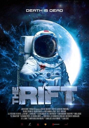 Трещина (The Rift )  2016