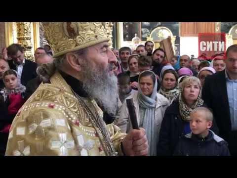 В Болграде Партиарх всея Африки и митрополит всея Украины освятили собор