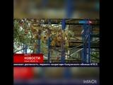 Несчастный случай в Калуге