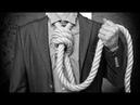 Казакам о галстуках зычным голосом