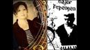 Khaghtem yes im sirun 2019 Ashugh Sahanush official Edgar muzikant Pepanyan