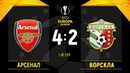 Арсенал Лондон Ворскла Обзор матча Лига Европы 2018 2019 Группа Е 1 й тур 20 09 18 HD