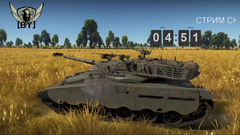 WAR THUNDER. РБ. СОВМЕСТНЫЕ БОИ. ТАНКИ и АВИАЦИЯ! RB. FIGHTING TOGETHER. TANKS and AVIATION!