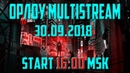 ✨ INDIVIDUUM MULTISTREAM: YOUTUBE, TWITCH || START 16:00 MSK 30.09.2018 🎬