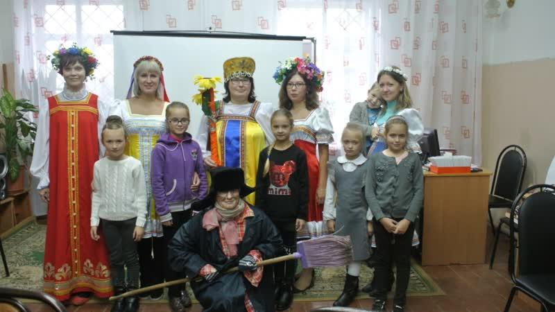 Фильм клуб молодой семьи Радуга Руководитель клуба Кутукина О.А.