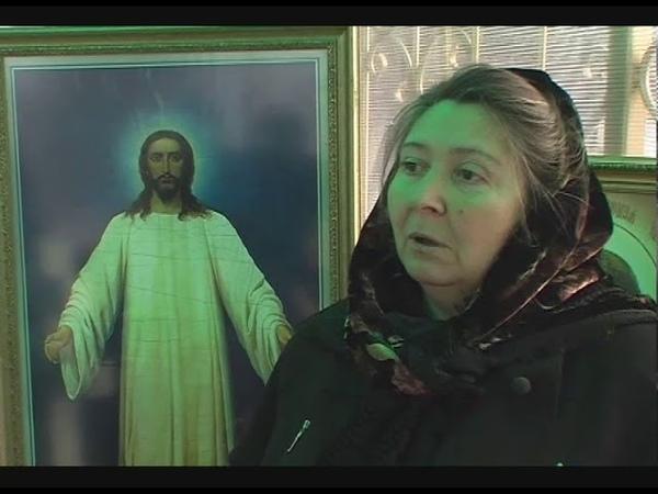 Особенно поразит отмена символа веры, (Валентина Крашенинникова)