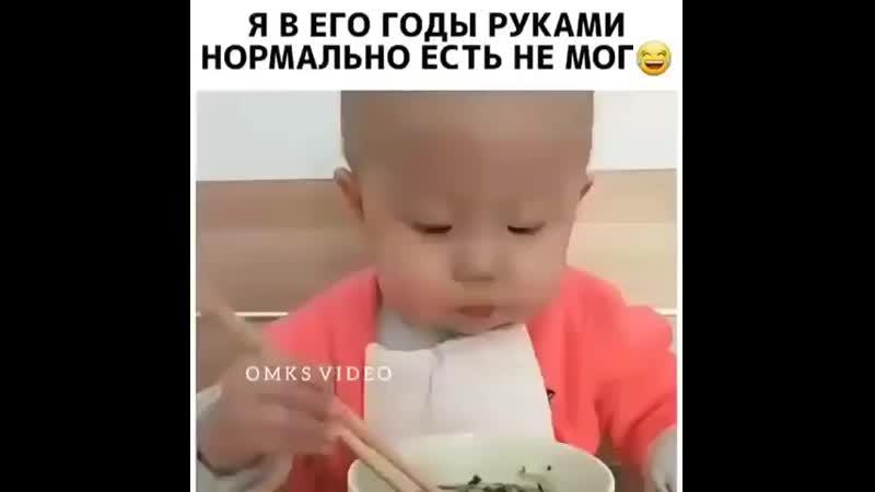 Молодчина)