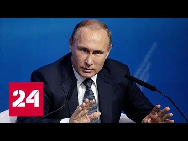 Давос без России форум теряет всемирность - Россия 24