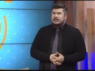 Еркекшора қыздар жайлы бүгін 15:00