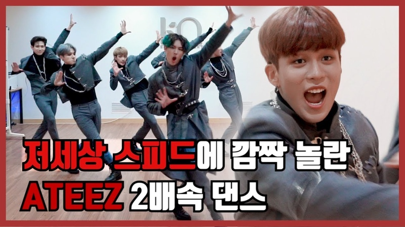 2x DANCE ATEEZ 에이티즈 'Say My Name' 저세상 스피드로 추기 도즈언~ 2배속 댄스 통통TV