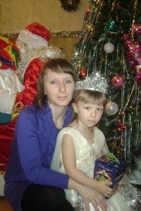 Елена Шумская, 18 апреля , Самара, id124536418