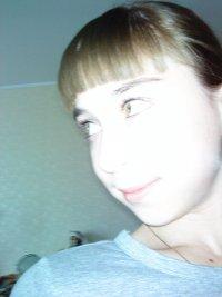 Аня Володенкова, 8 августа , Санкт-Петербург, id43561285