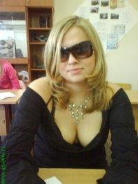 Анна Колесникова, 3 сентября 1988, Тула, id44726998