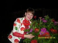 Ольга Дёмина, 2 апреля 1982, id46962376