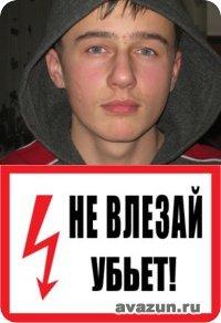 Роман Кулауов, 7 марта 1992, Оренбург, id80909269