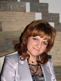 Ольга Веко, 14 марта , Старые Дороги, id92548336