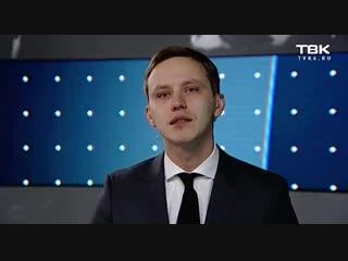 Илья Зайцев об Алексее Клешко в эфире Новостей ТВК