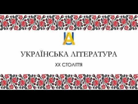 Іван Драч. Етюд про хліб (Поезія)