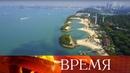Визит В.Путина в Сингапур: в чем Россия может на равных обмениваться опытом с «идеальным городом»?
