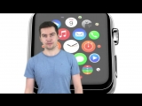 Приди и выиграй Apple Watch!