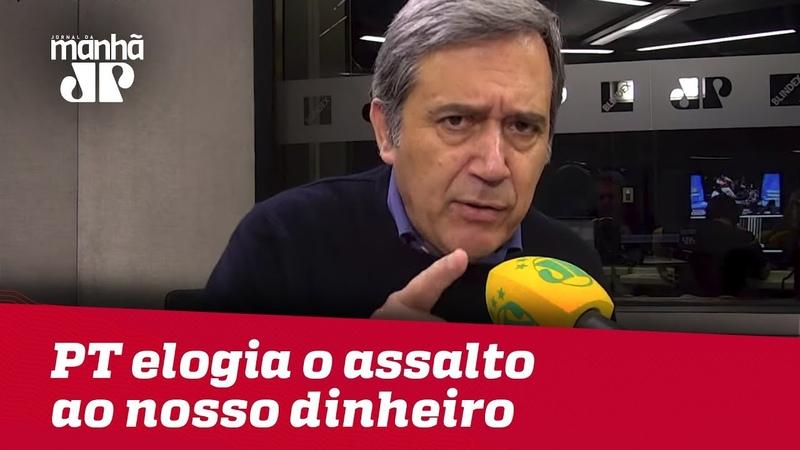 Programa do PT elogia o assalto ao seu, meu e nosso dinheiro | Marco Antonio Villa