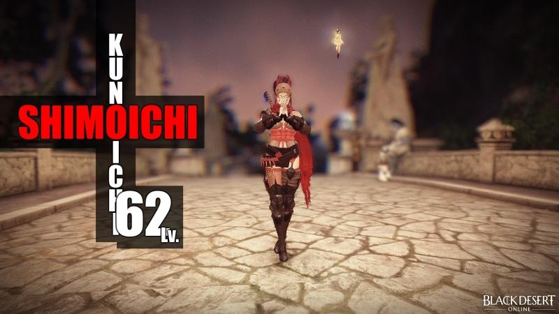 Kunoichi - 62Lv./Black Desert Remastered